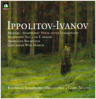 IPPOLITOV-IVANOV S1